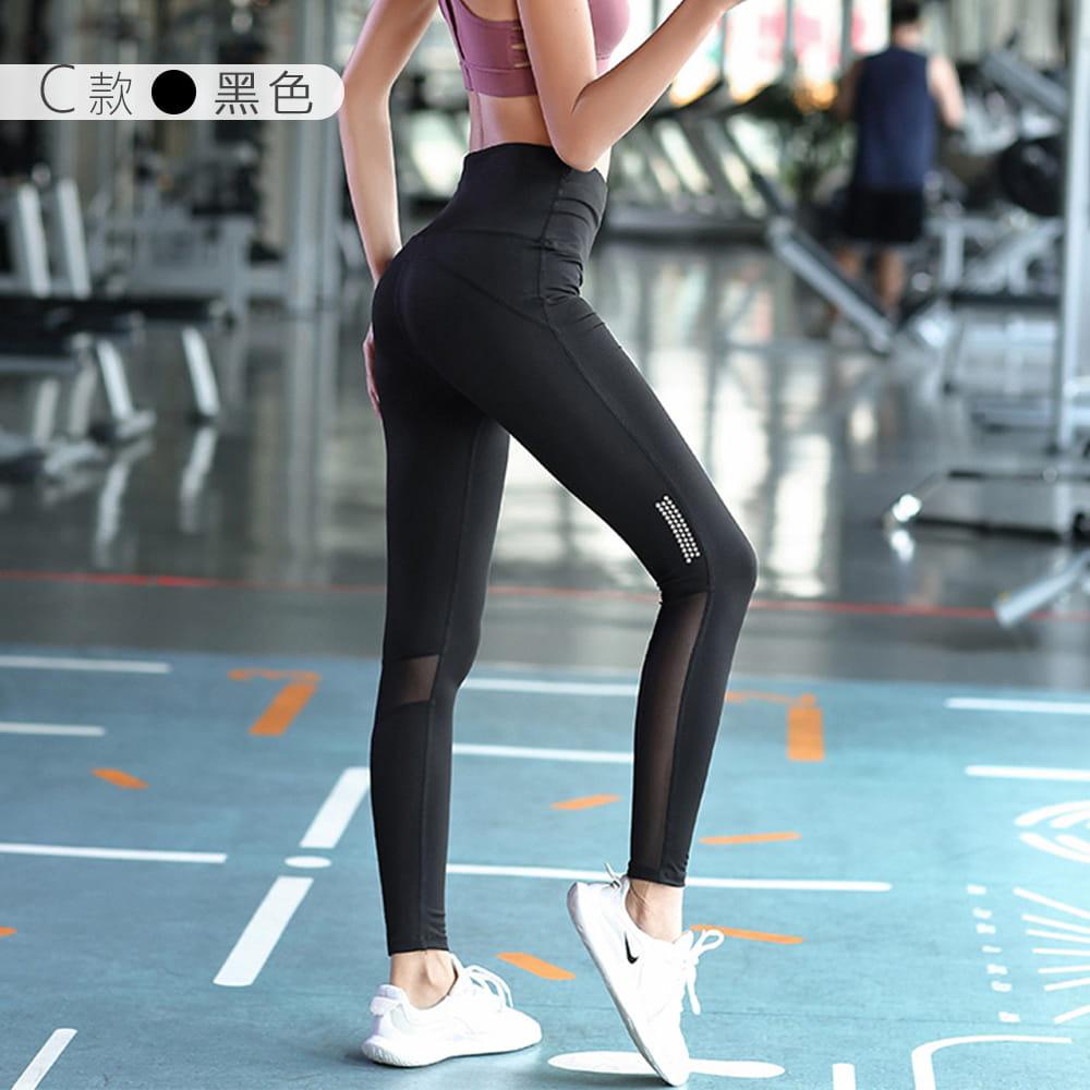 【NEW FORCE】高彈力瑜珈運動緊身褲-多款多色任選 13