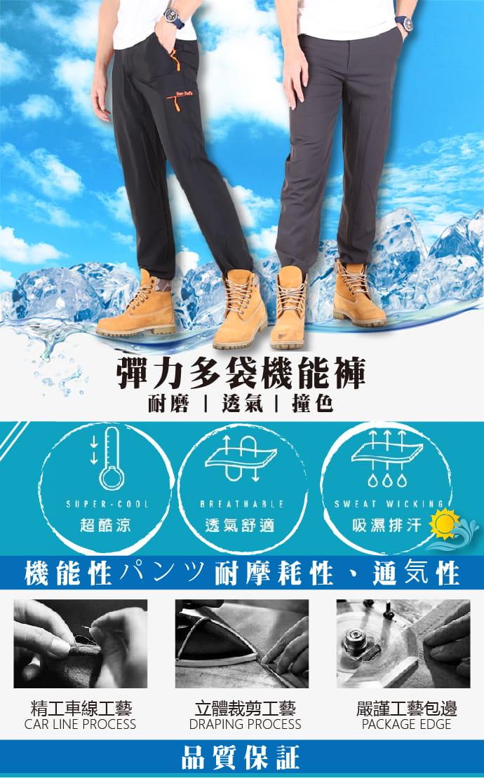 【CS衣舖】涼感防水多口袋機能長褲(適用登山.露營.釣魚) 1