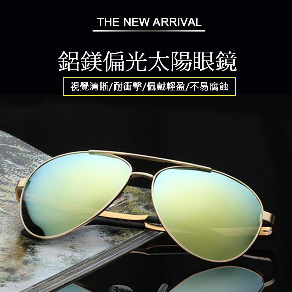 【suns】鋁鎂合金飛行員偏光太陽眼鏡 抗UV (W0201) 0