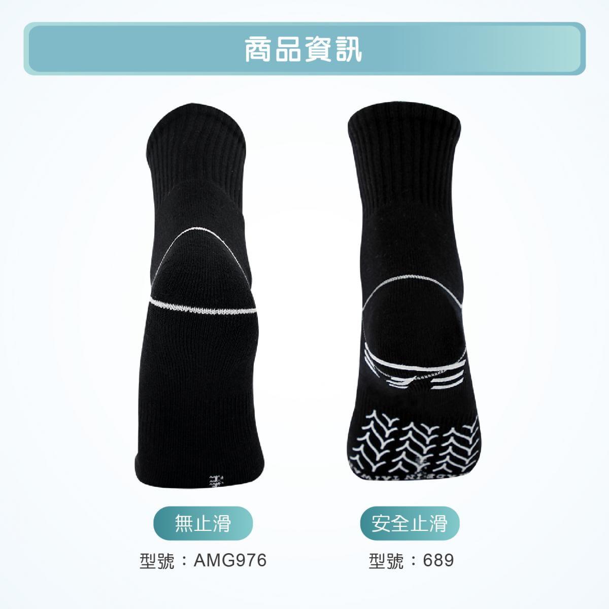 【FAV】防滑運動襪 3