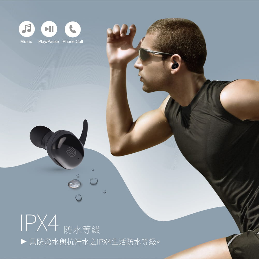【E-books】SS8 真無線觸控藍牙5.0耳機 2
