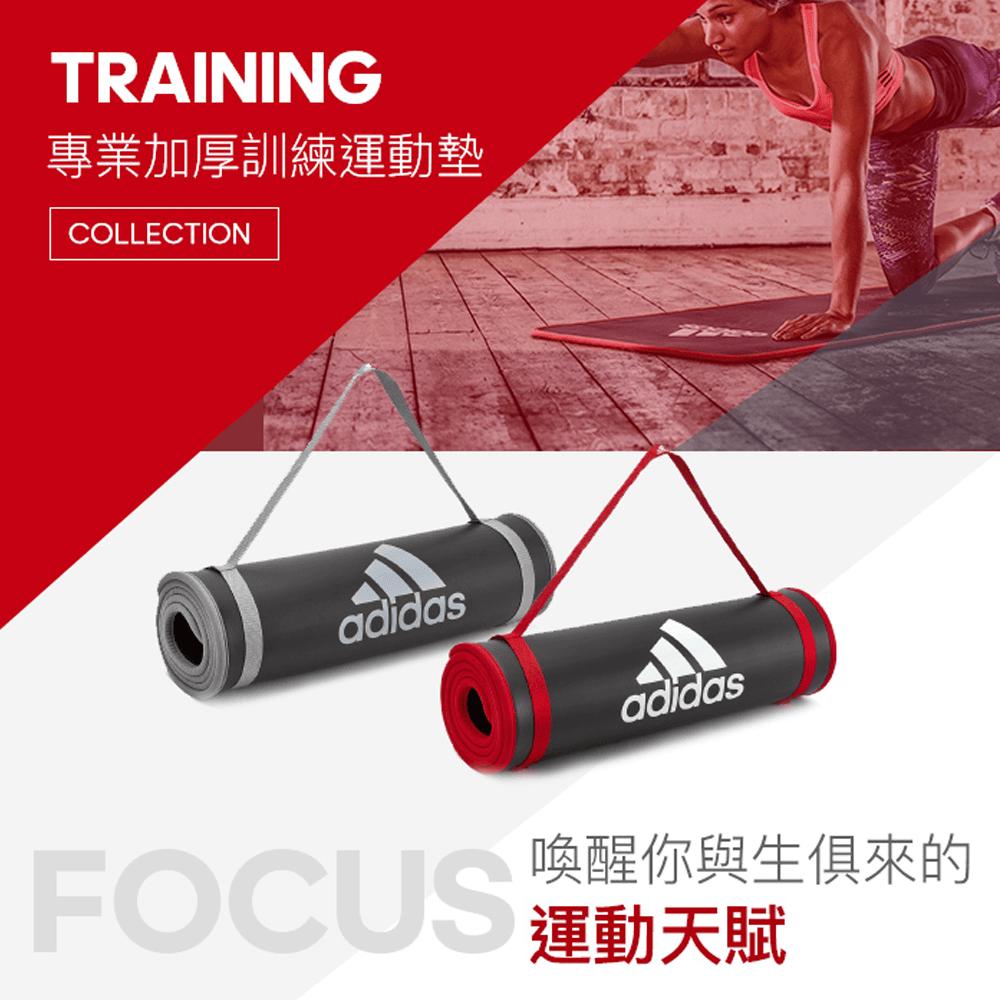 【adidas】專業加厚訓練運動墊(10mm) 1