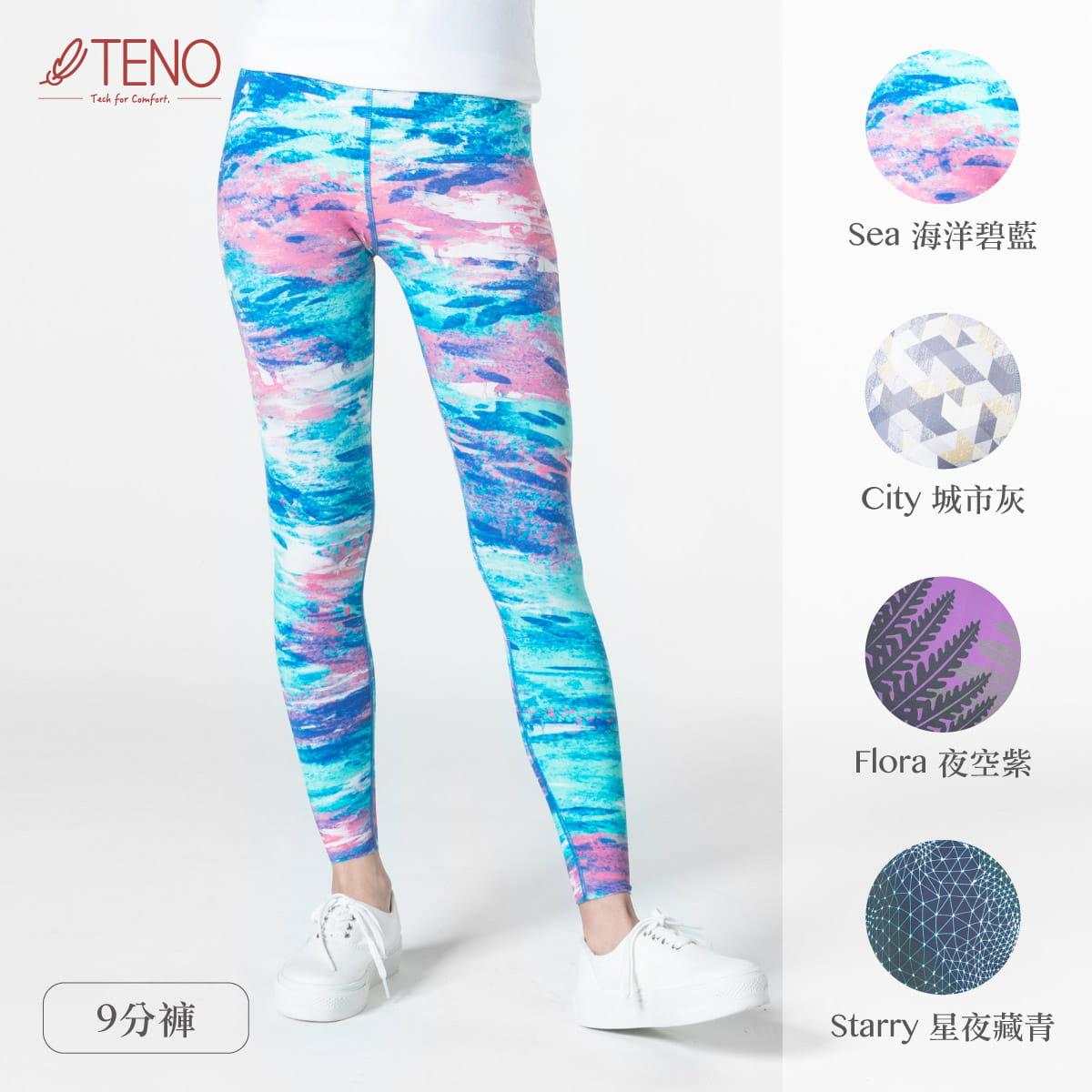 TENO超輕量運動休閒花花褲-設計師經典款 0