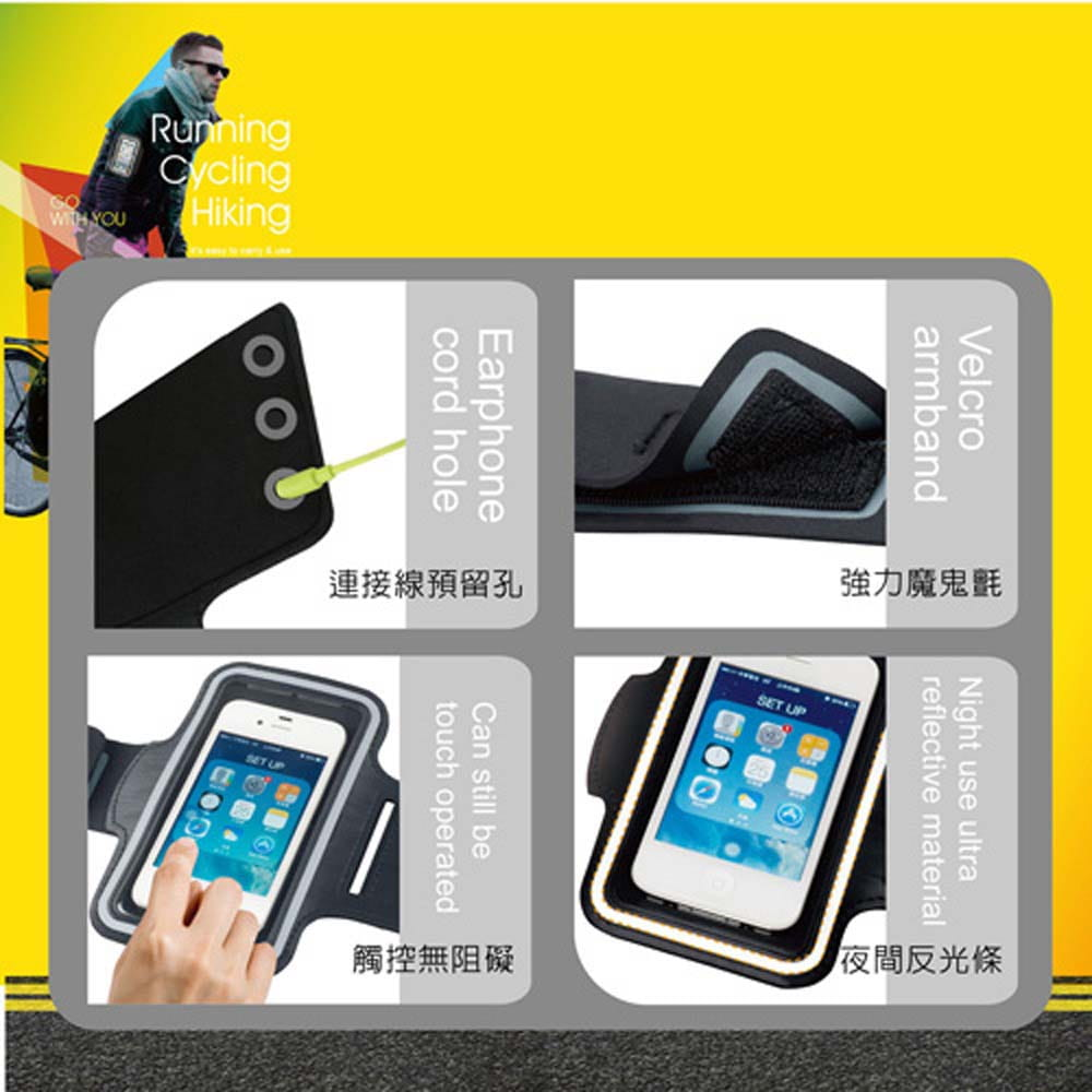【E-books】N9 智慧手機4.7吋以下運動手臂套 3