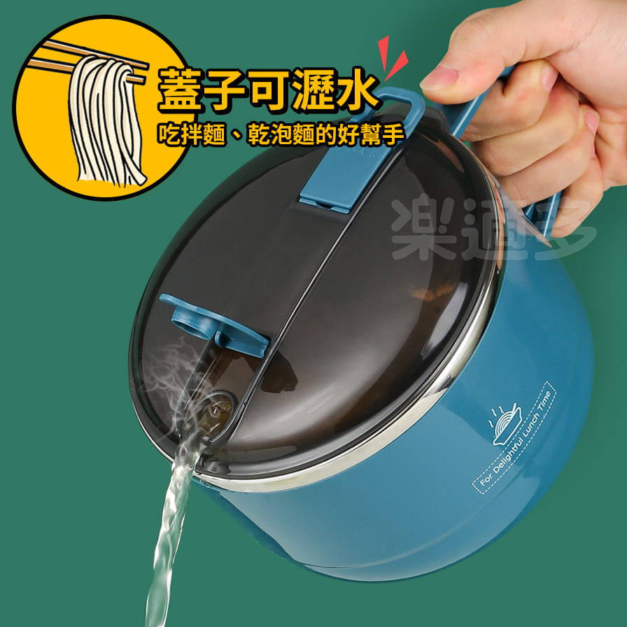 【1300ml】304不鏽鋼泡麵碗 蓋子可瀝水 蓋子可當手機架 SG9139泡麵碗 304不鏽鋼碗 14