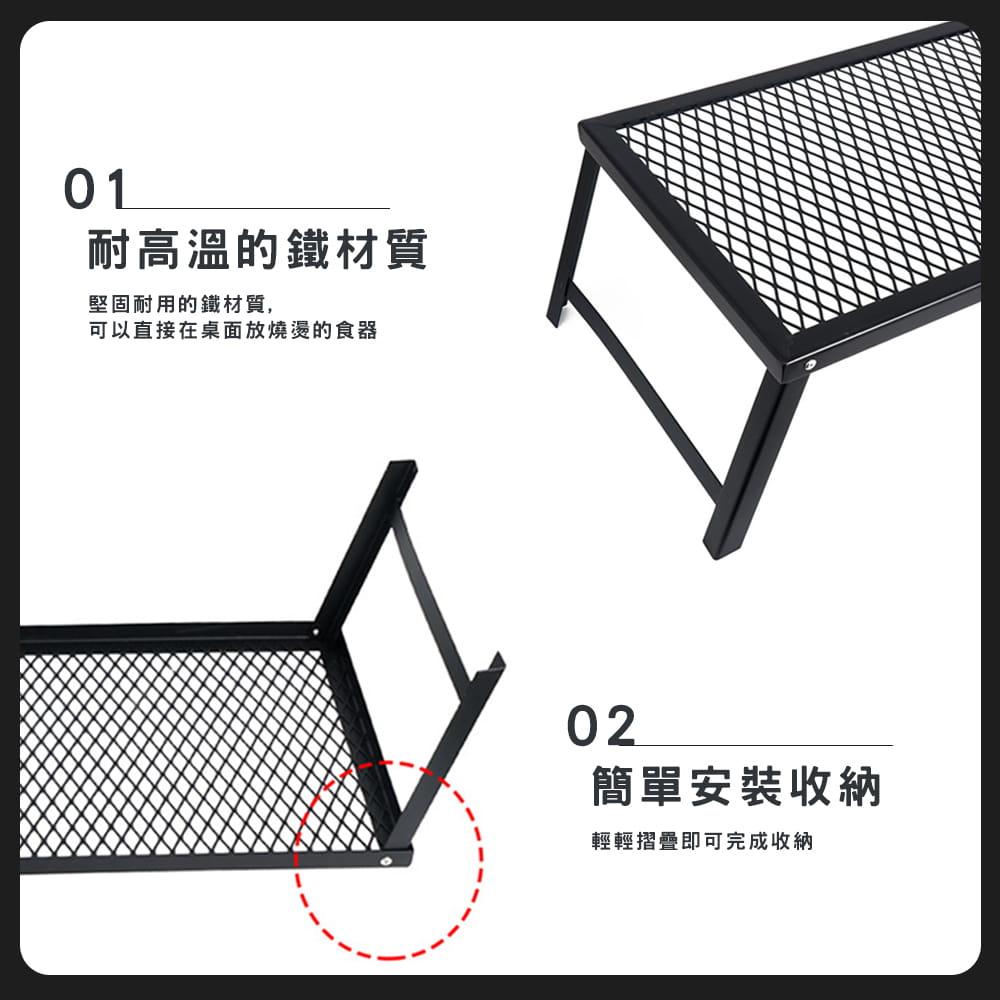 【Outkeeper】【outkeeper】防水摺疊鐵燒烤桌 3