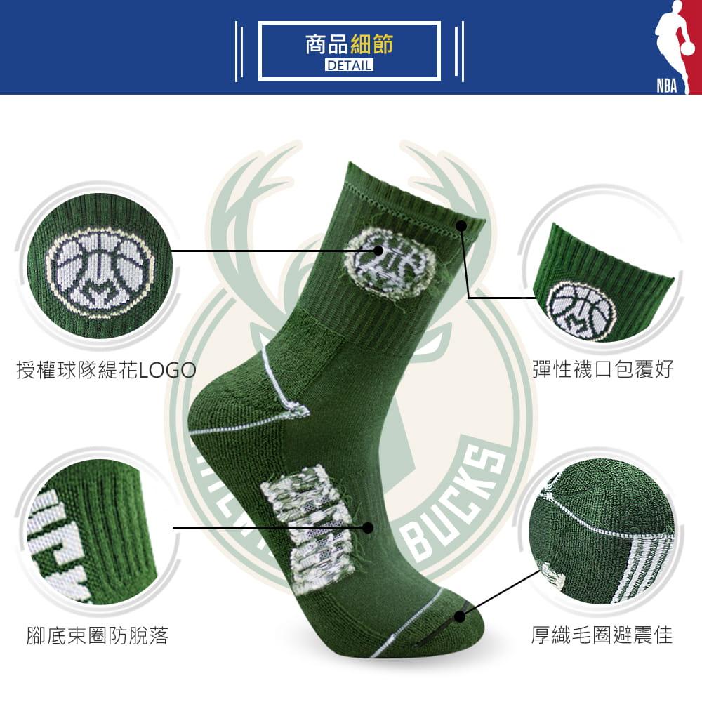 【NBA】 公鹿隊球迷裝備襪巾組合 7