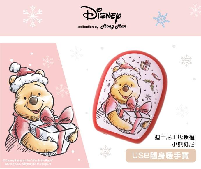 迪士尼系列 USB隨身暖手寶 3