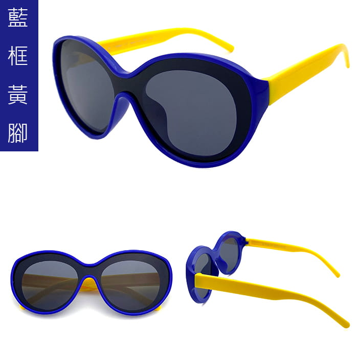 【suns】兒童時尚偏光墨鏡 抗UV (可扭鏡腳 鑑驗合格) 7
