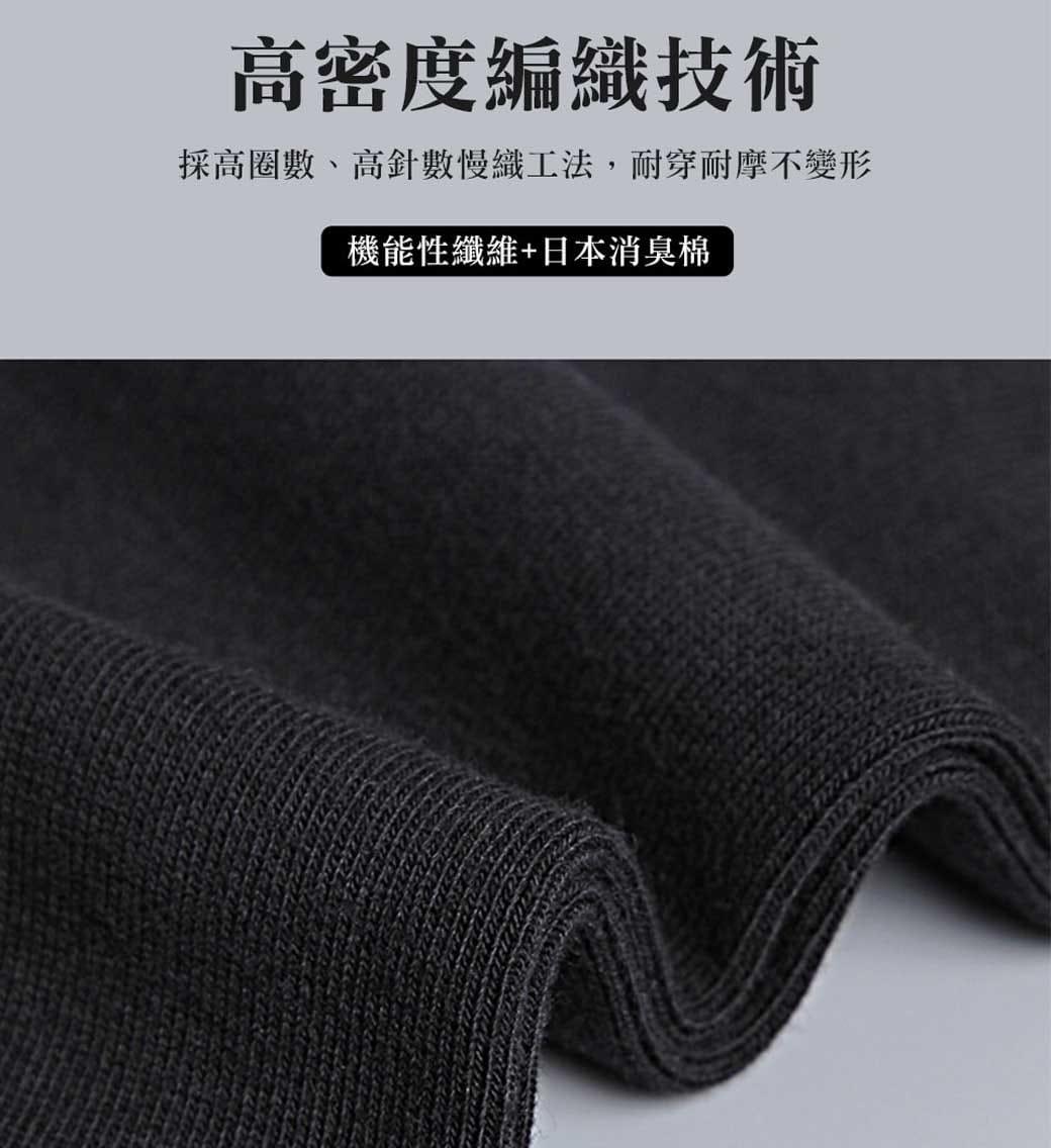 【力美特機能襪】雙色船型襪(紅丈青) 7