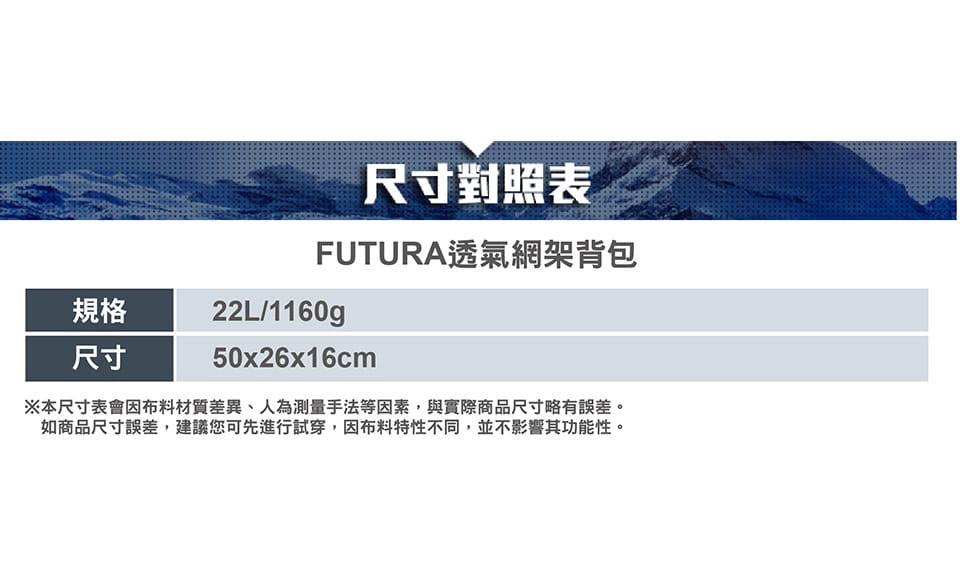 (登山屋)deuter 德國FUTURA透氣網架背包/健行包22SL(3400018莓紅) 4