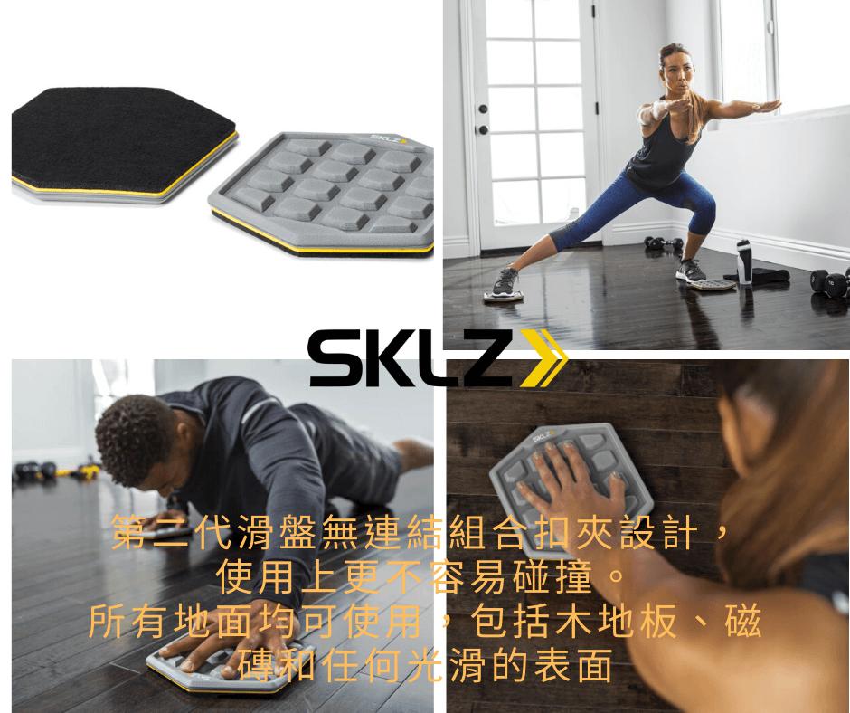 【Shaper Man】COURT SLIDEZ 第二代核心肌力訓練滑盤 5