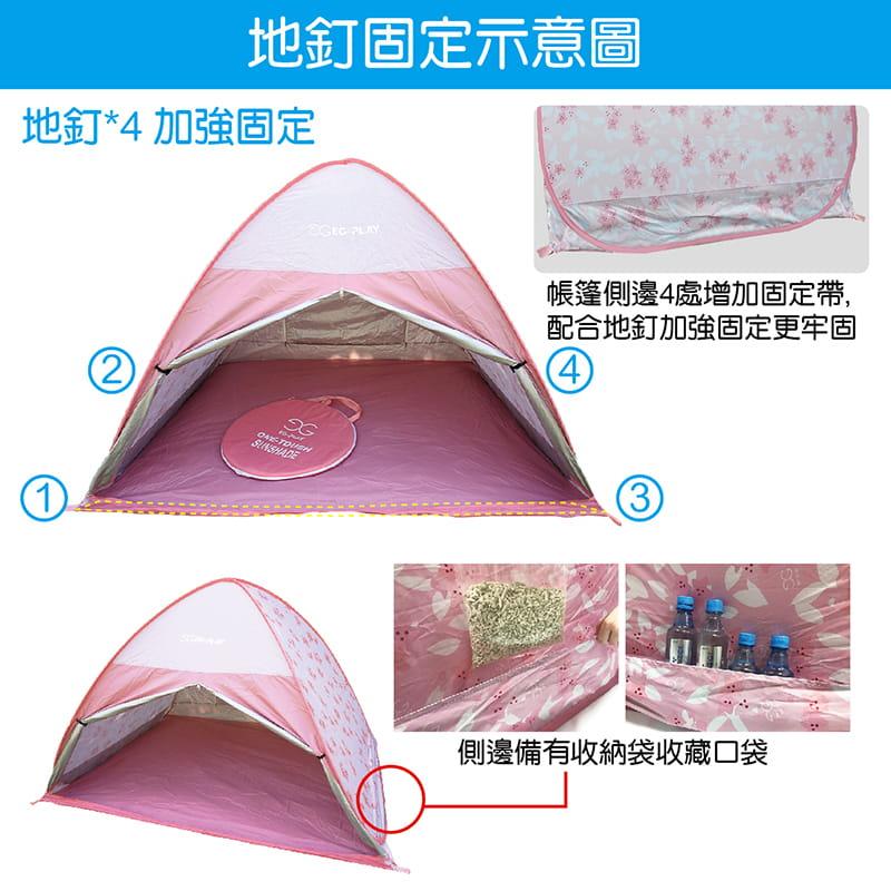 【EG-PLAY】秒搭防曬帳篷 -有門款 抗UV/野餐/沙灘 11