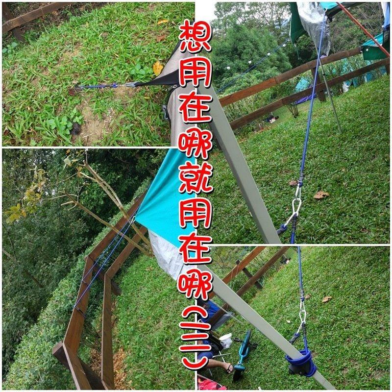 【珍愛頌】A145 帶D扣彈性繩 120cm 8mm粗 7