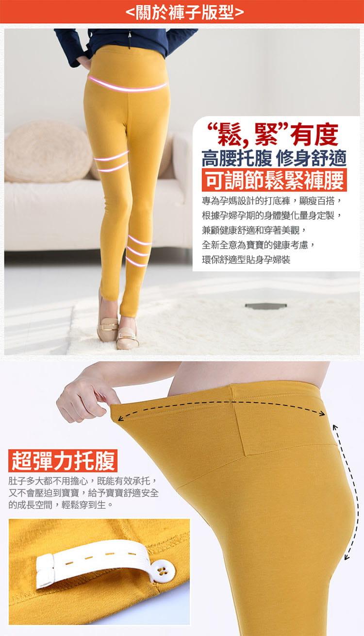 大尺碼全棉高彈力超顯瘦調節式舒適長褲/孕婦褲 3