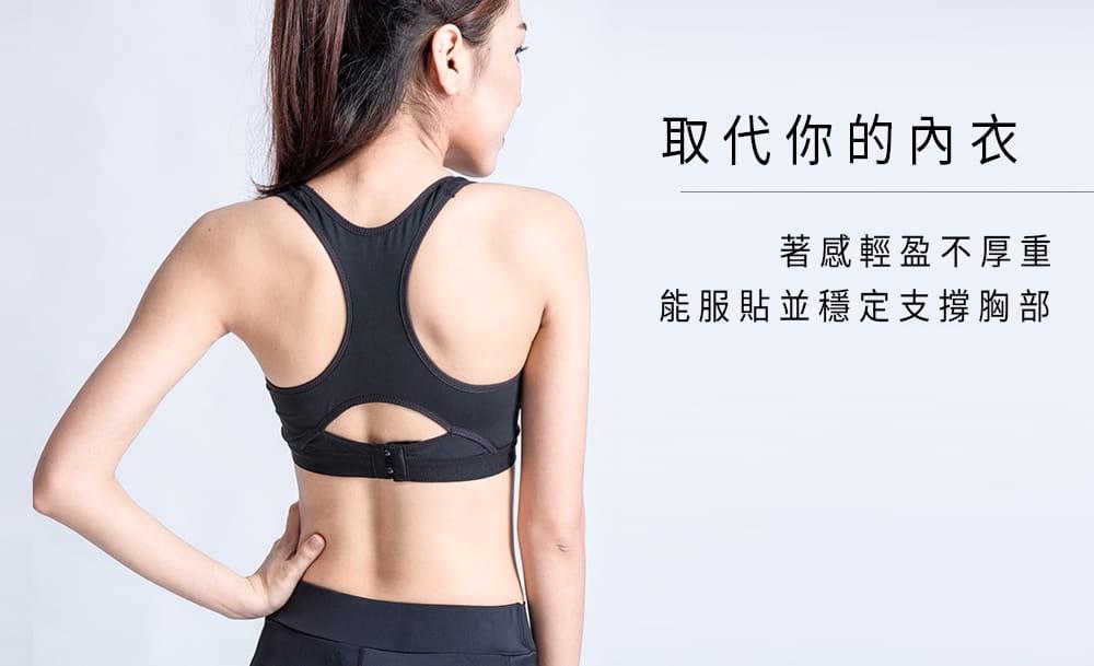 【WISENFIT】台灣製 背扣式運動內衣 2