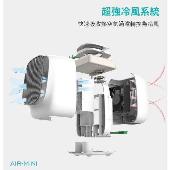 【好旅行】【AIR-MINI】迷你桌面空調扇|隨身水冷風扇 5
