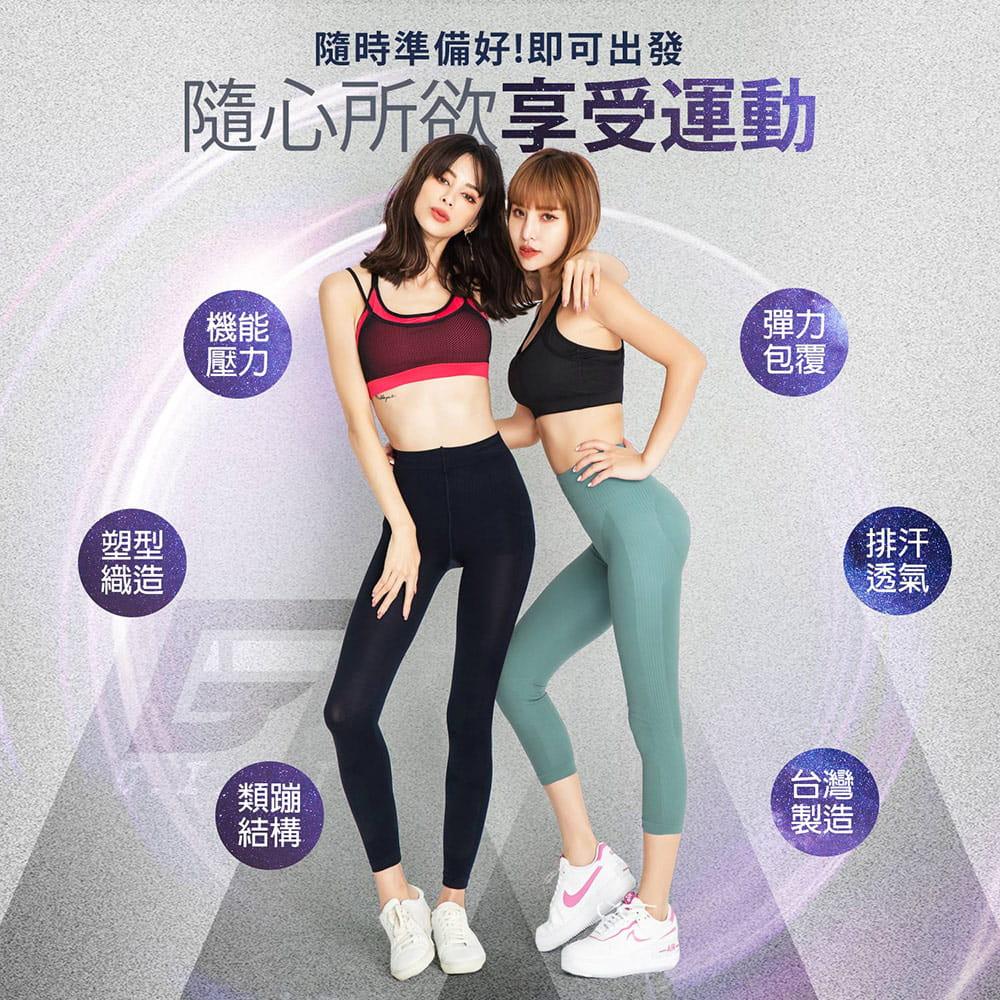 【GIAT】台灣製視覺-3KG微整機能塑型褲 1