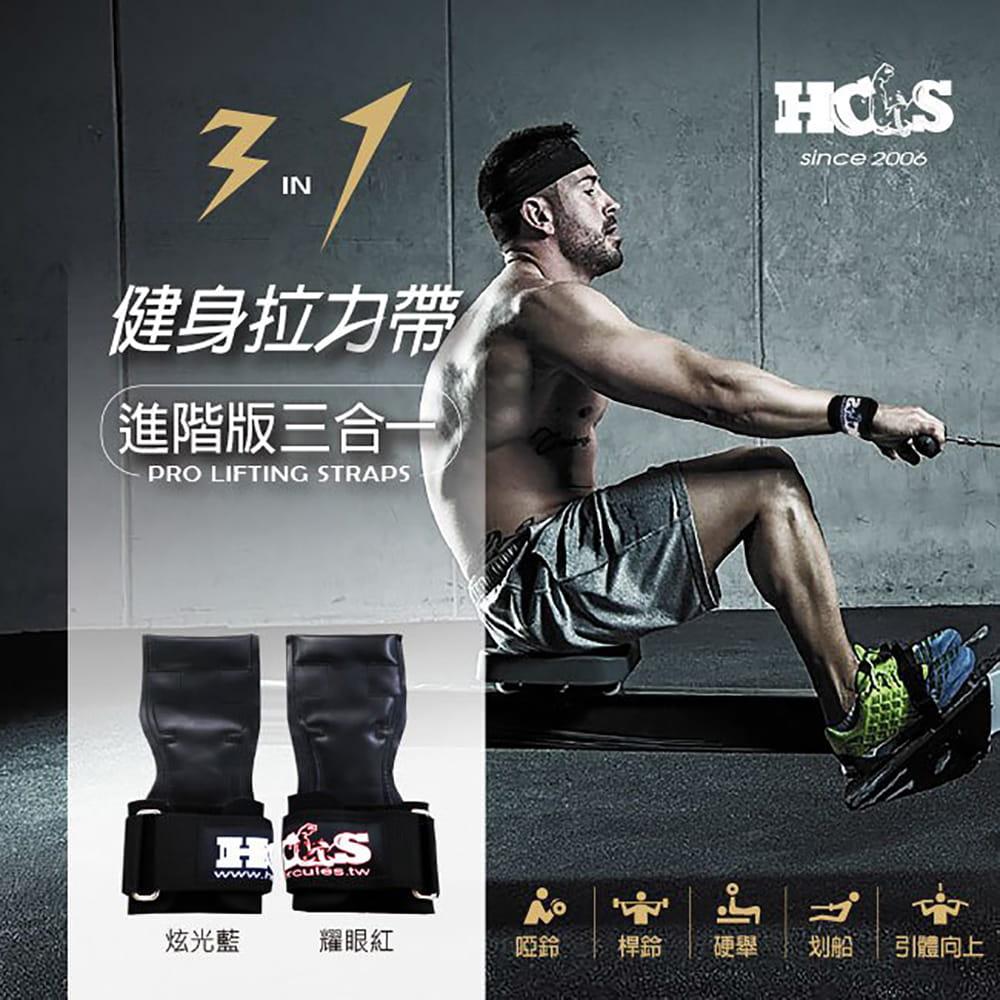【HCLS】三合一健身拉力帶(進階版) 9