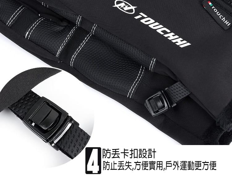 【JAR嚴選】專業可觸碰式防曬保暖防摔手套 10