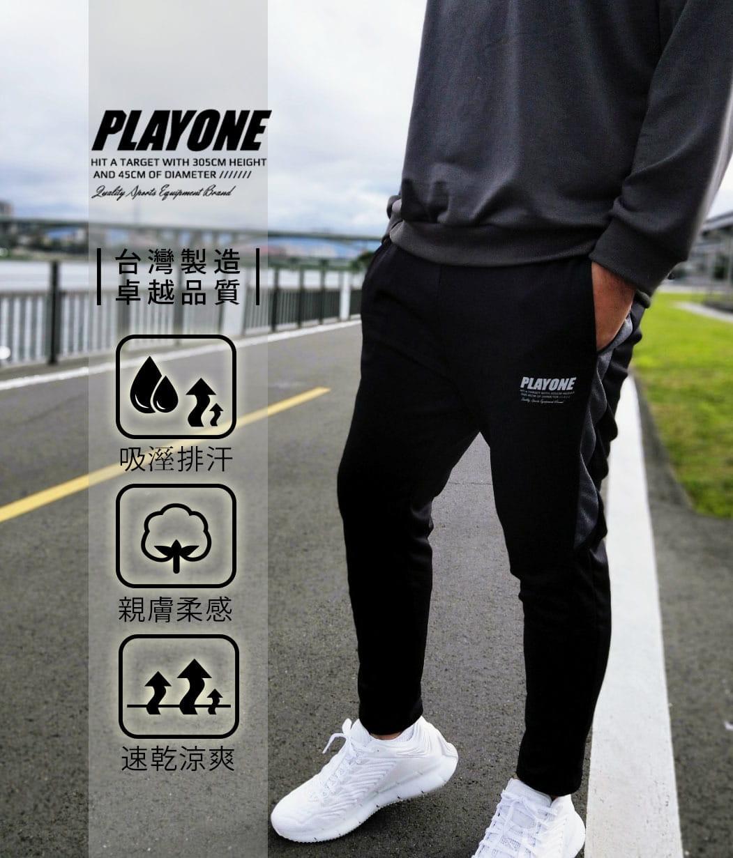 【PLAYONE】合身縮口運動休閒褲-黑 0