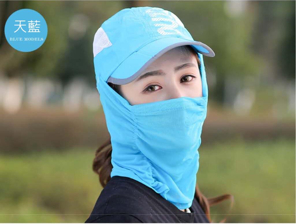 網頂全罩式可折疊防曬帽 夏天\遮臉\鴨舌太陽帽\戶外\折疊\紫外線\電動車\遮陽帽/自行車/腳踏車 11