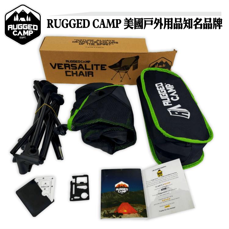 Rugged Camp XL加大月亮椅 送11in1工具卡片 美國亞馬遜熱銷品 2