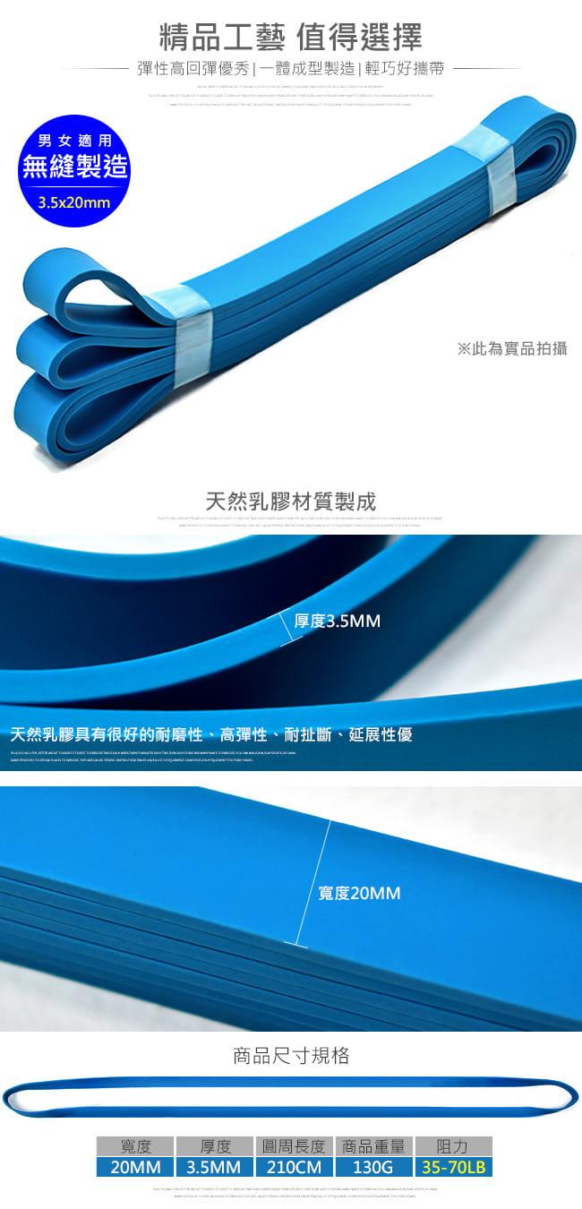 台灣製造70磅大環狀彈力帶  (LATEX乳膠阻力繩.手足阻力帶) 8