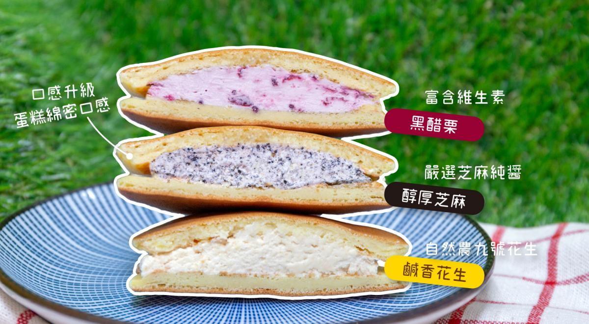 【甜野新星】【生酮甜點】 菓子燒 (口味任選) 3