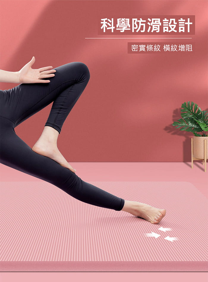 [X-BIKE]加大超厚款 20mm厚 185x80cm 瑜珈墊 SGS認證 XFE-YG28 9