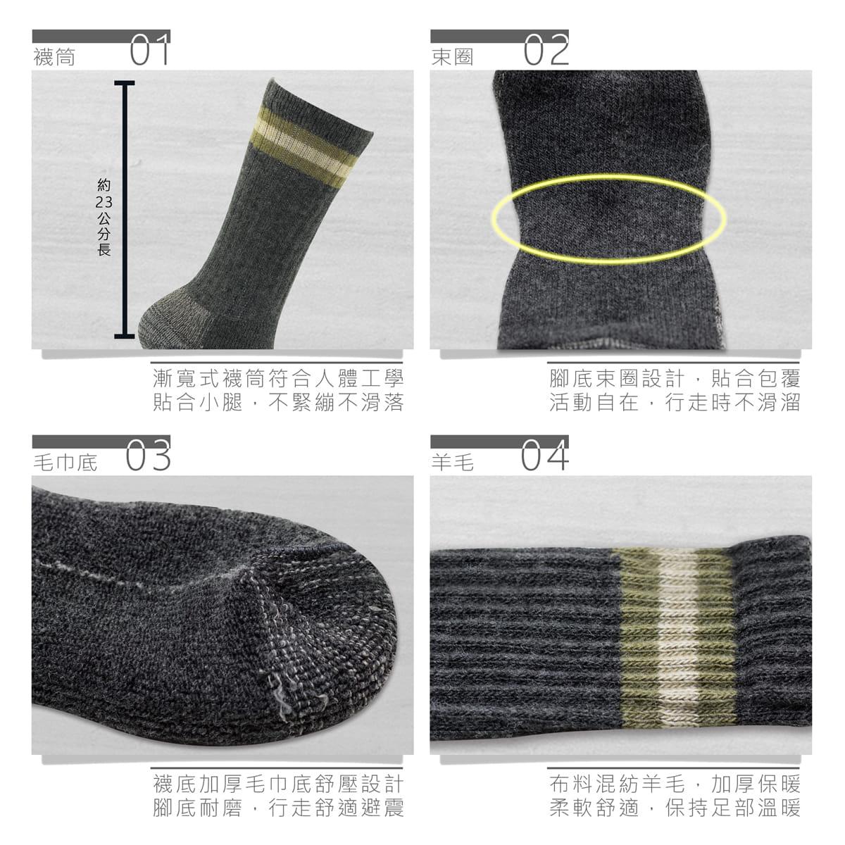 【Lin】戶外登山襪三雙組 10