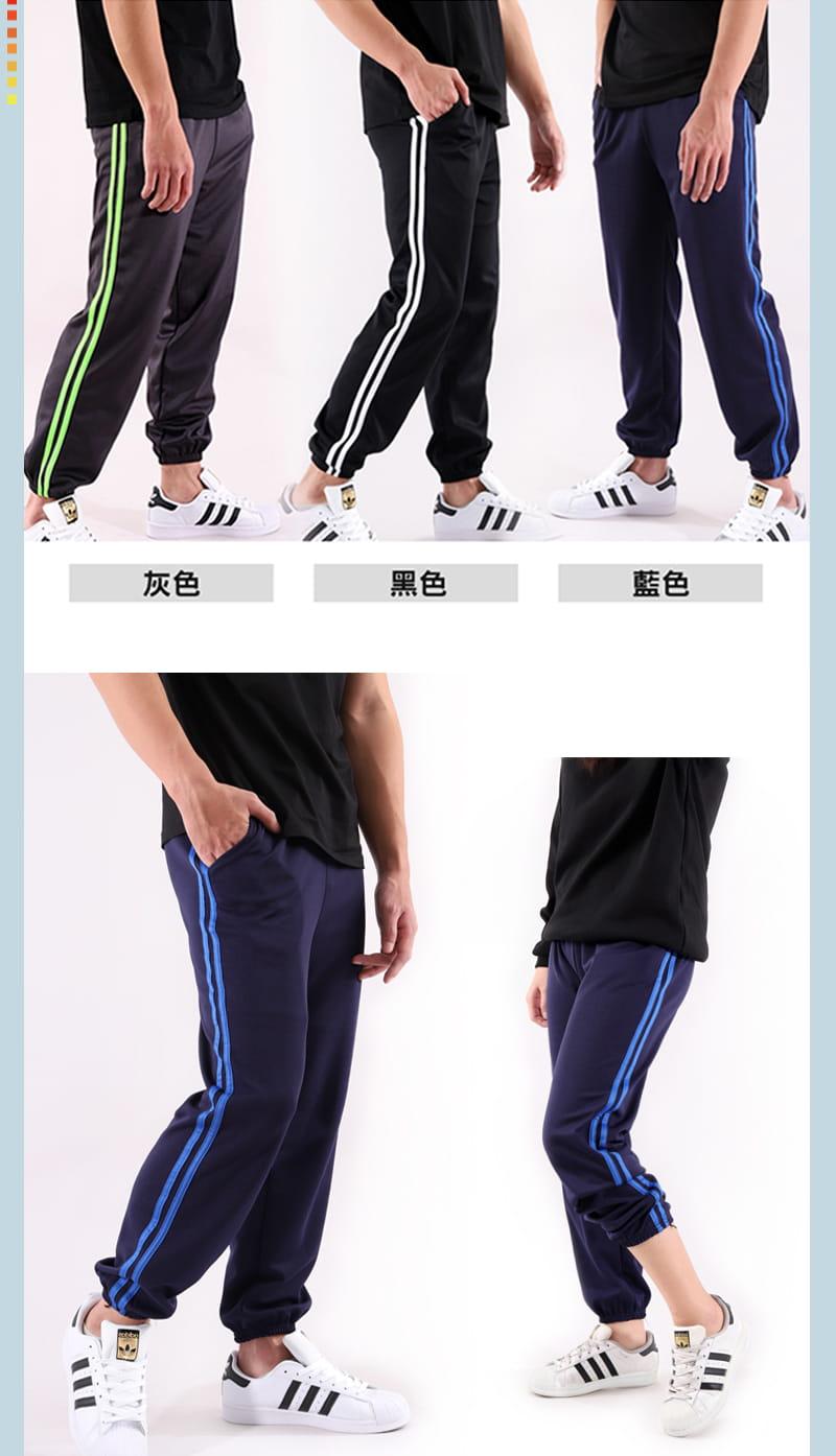 【JU休閒】台灣製造!男女休閒束口褲 運動褲 11