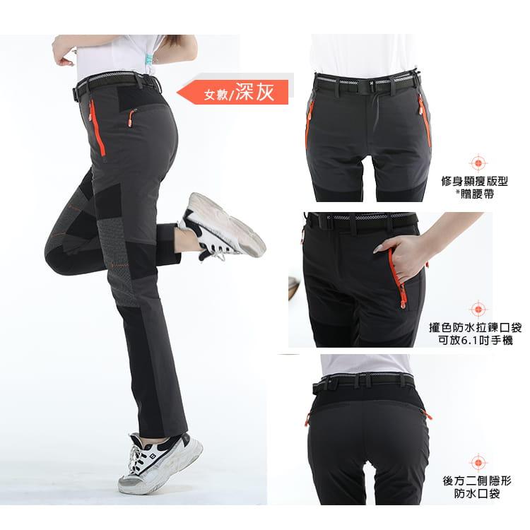 薄款拼色超彈力速乾褲 加大碼工作褲休閒褲 M-8XL碼【CP16046】 8