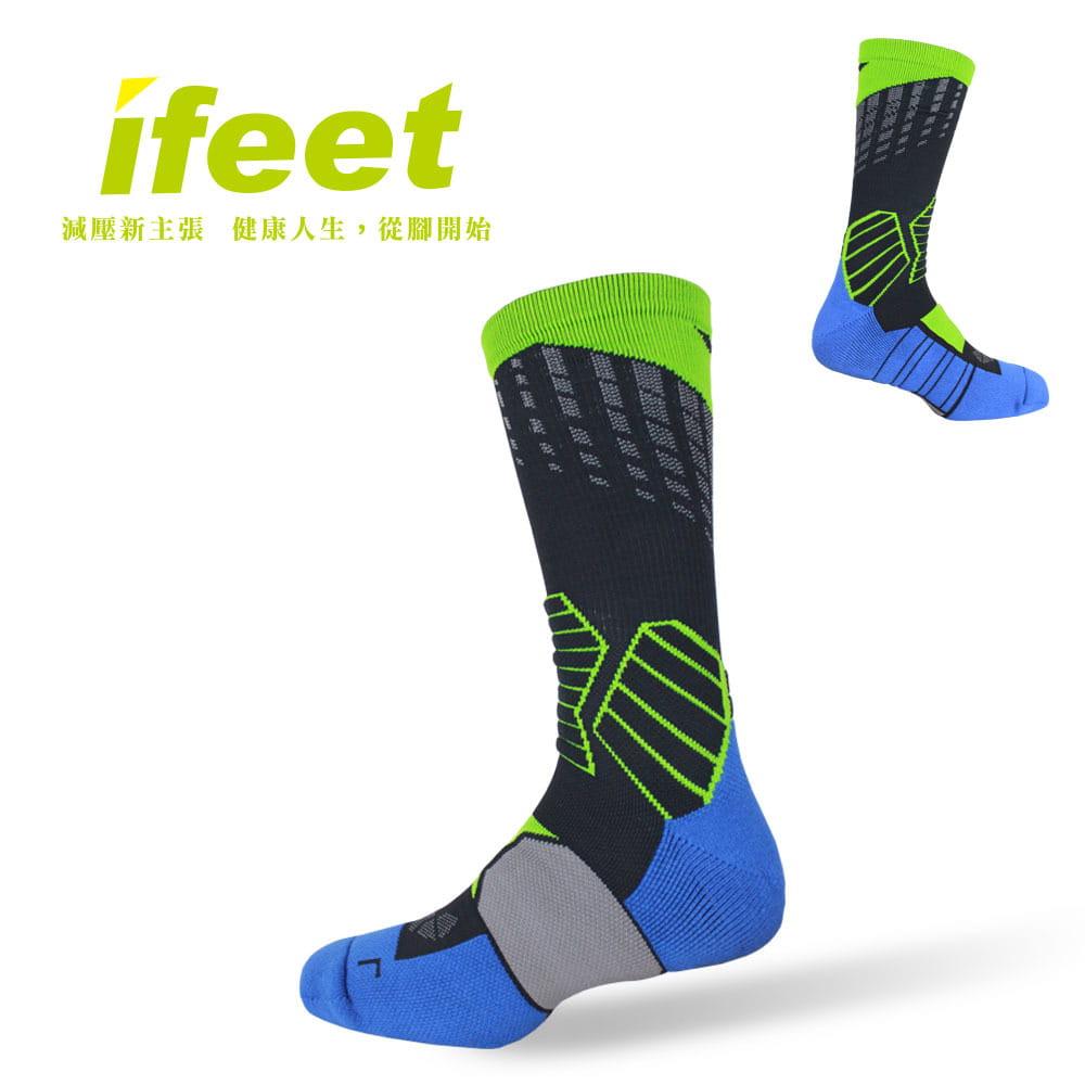 【IFEET】(9817-24)全方位足弓壓力運動籃球襪 3