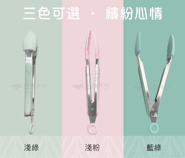 【悠遊戶外】耐熱矽膠不鏽鋼食物夾 1