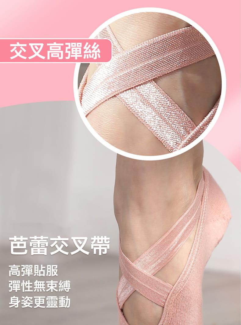 透氣瑜珈防滑五指運動襪 18