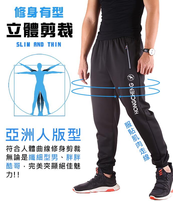 機能輕保暖運動褲 高彈力 鬆緊腰圍 束口褲 休閒長褲 兩色【CS衣舖】 7