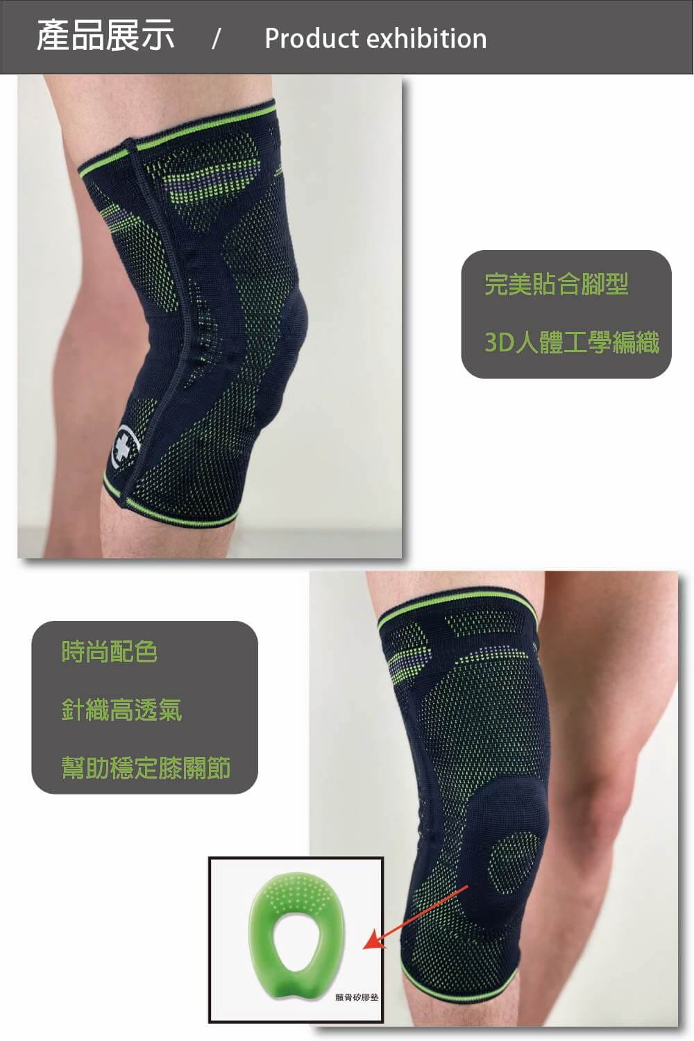 【居家醫療護具】【BORT】德製運動護膝-H5027(膝關節) 4