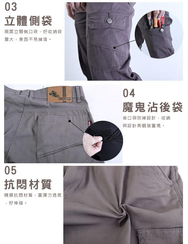 【JU休閒】極薄!修身款親膚涼爽透氣彈力休閒褲 11
