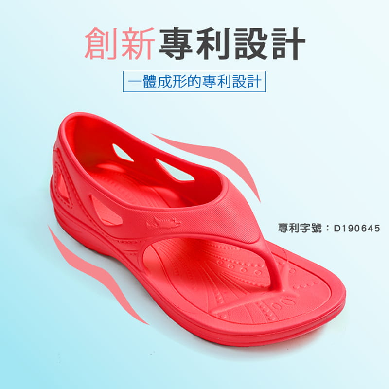 【母子鱷魚】跟上來勁速跑鞋 (原廠供貨) 5