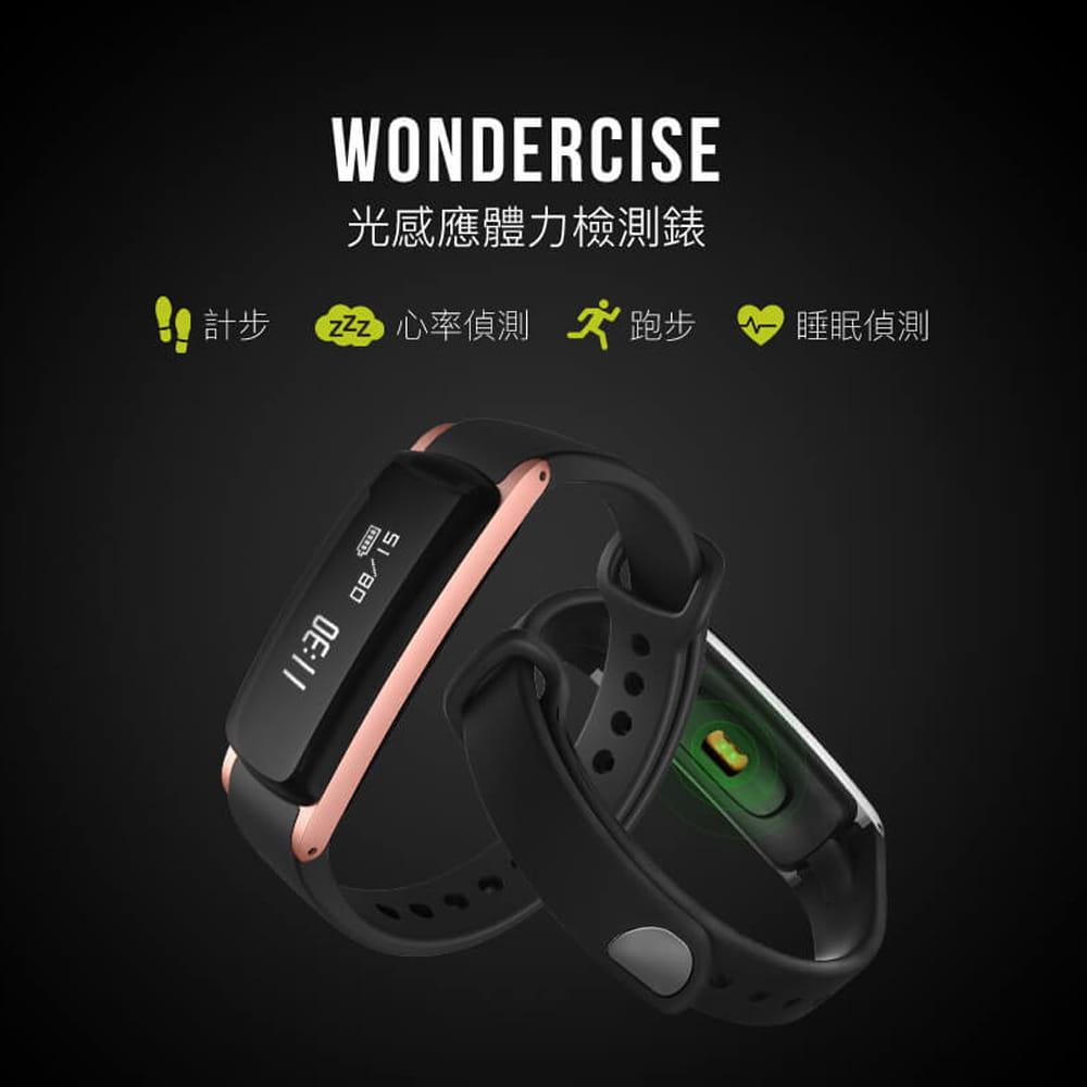 【Wonder Core】Wondercise光感應體力檢測錶+空中健身學院會員卡一年 5