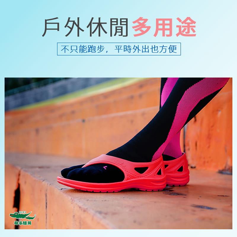 【母子鱷魚】跟上來勁速跑鞋 (原廠供貨) 8