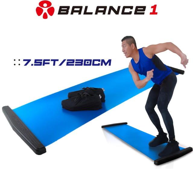 【BALANCE 1】橫向核心肌群訓練 滑步器豪華版230cm 0