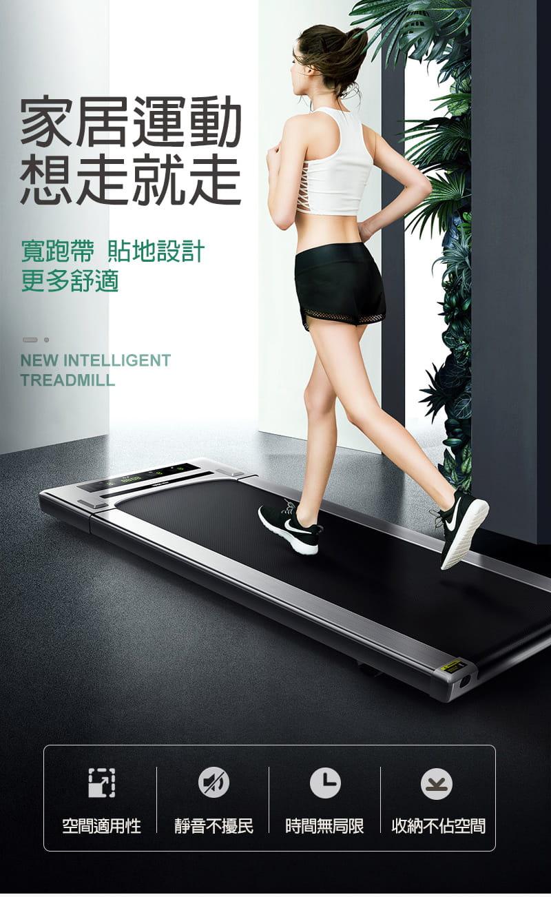【X-BIKE】小漾智能平板跑步機 SHOWYOUNG MINI 6