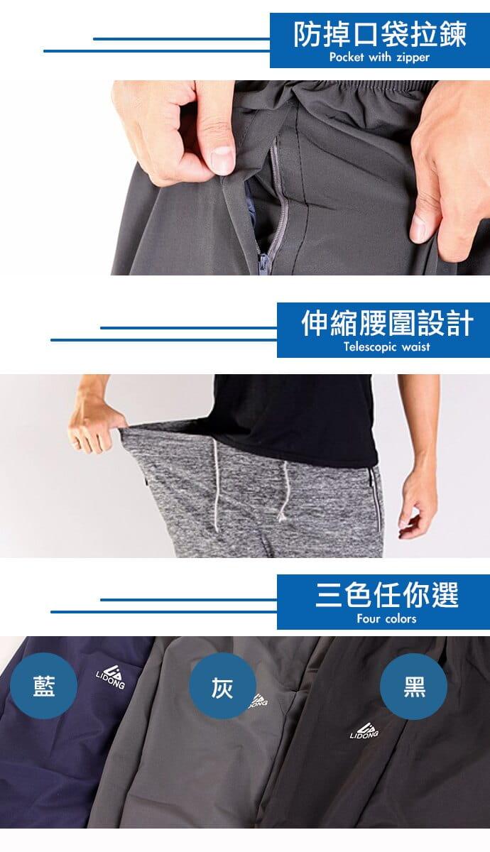 【CS衣舖】加大尺碼34-48腰 涼感吸濕排汗 口袋拉鍊 運動褲 4