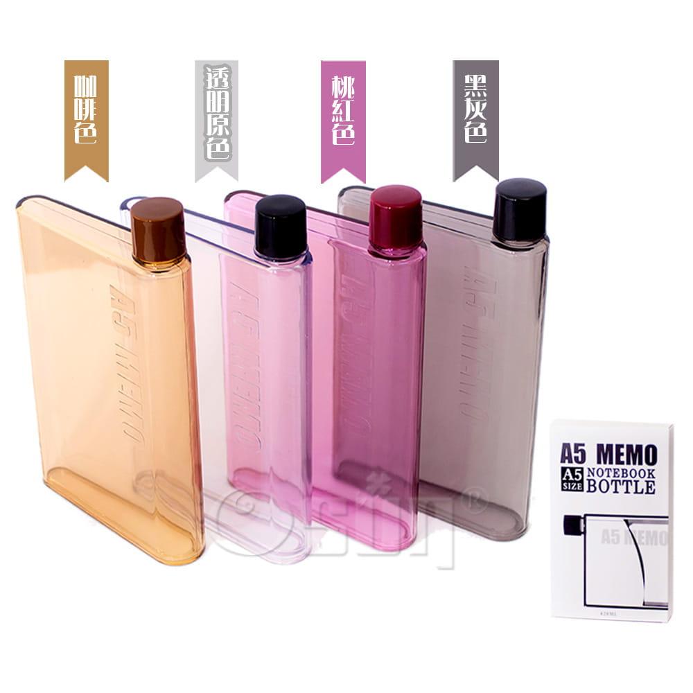 暢銷日韓A5筆記本造型水瓶、水壺 CE-206