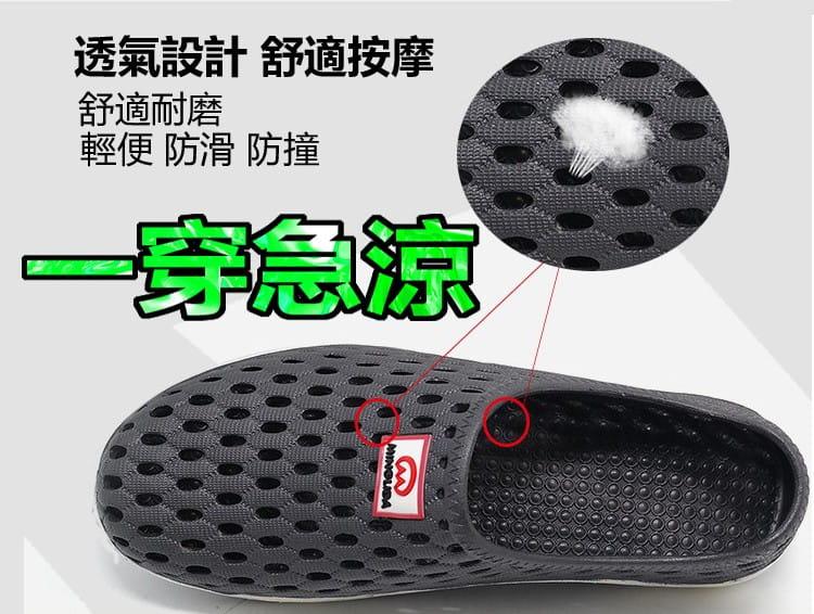 超透氣速乾洞洞鞋 7