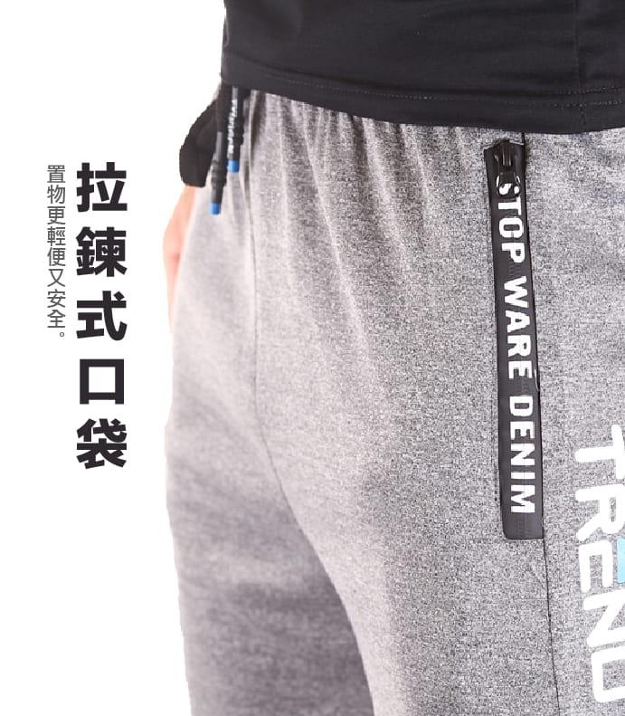 【CS衣舖】輕量運動褲 縮口褲 機能 透氣 鬆緊腰圍 防掉拉鍊口袋 兩色 10