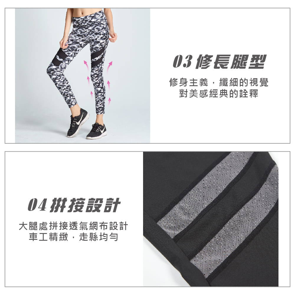 【yulab】(台灣製)女超彈運動內搭褲-2色可選 5