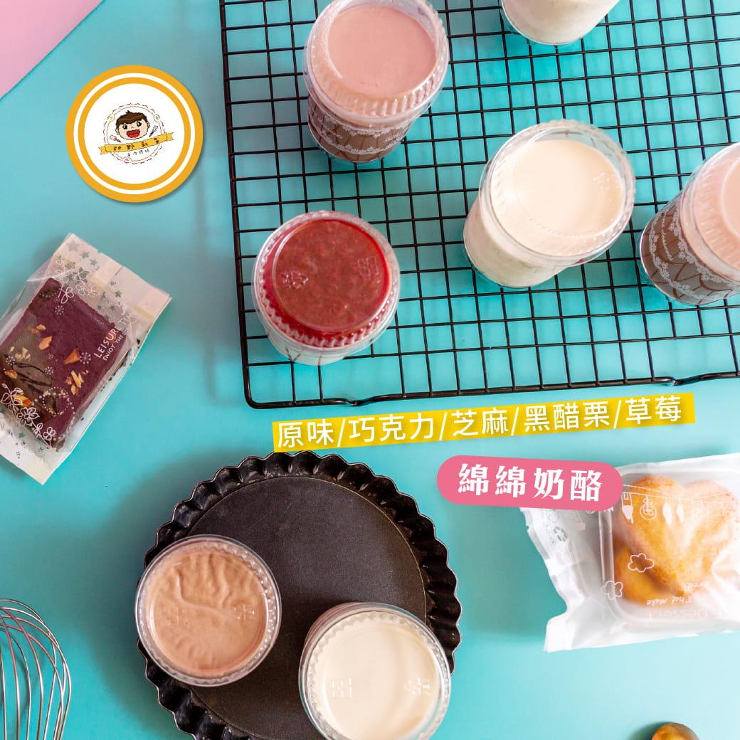 【甜野新星】【生酮甜點】 輕奶酪(口味任選) 7